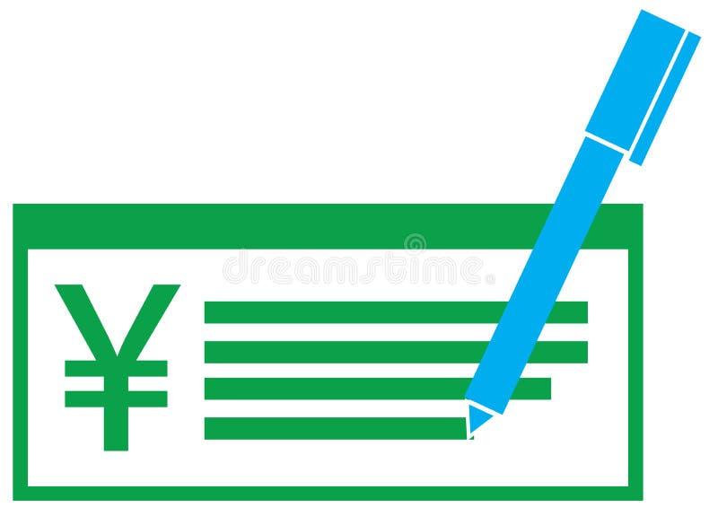 Yen-, Yuan- oder Renminbi-Währungsikone oder -logo auf einer Lohnkontrolle oder -scheck stock abbildung