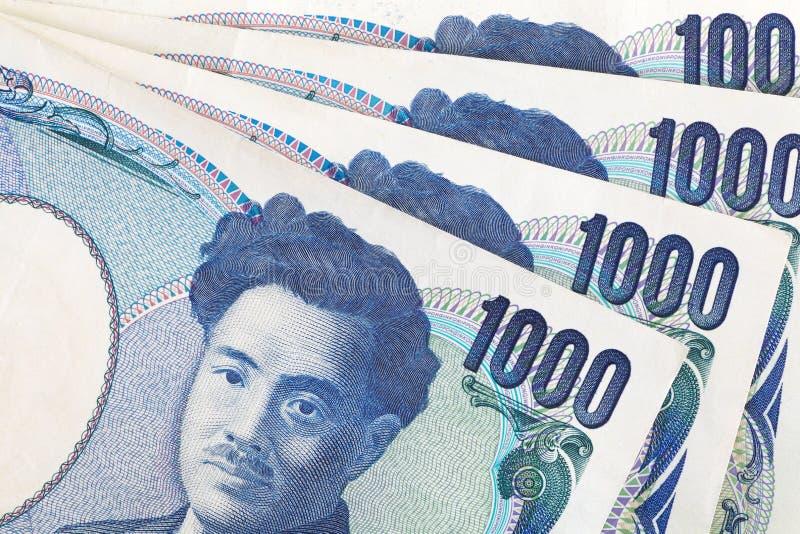 Download 1000 yenes japoneses foto de archivo. Imagen de inversión - 41905166