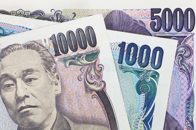 Download Yenes japoneses imagen de archivo. Imagen de mercado - 41905497