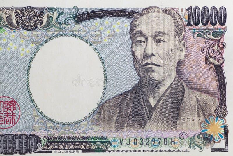 Download Yenes japoneses imagen de archivo. Imagen de intercambio - 41905547