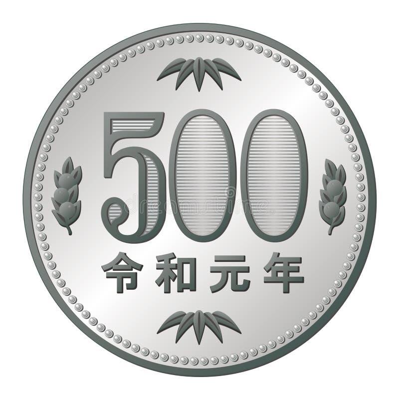 Yenes japoneses moneda de 500 yenes Reiwa stock de ilustración