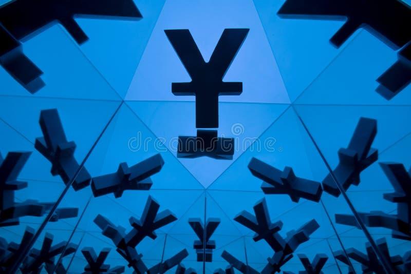 Yens ou images reflétantes de Yuan Currency Symbol With Many photo libre de droits