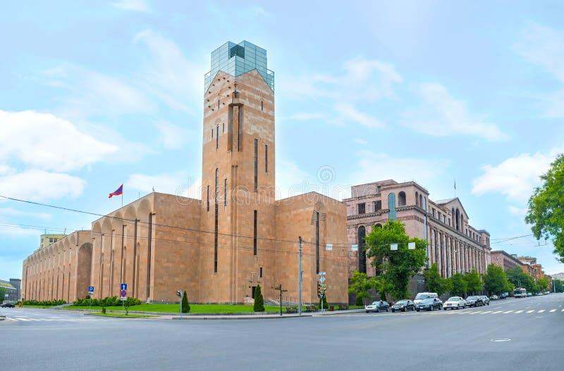 Yerevan Stadhuis stock foto's