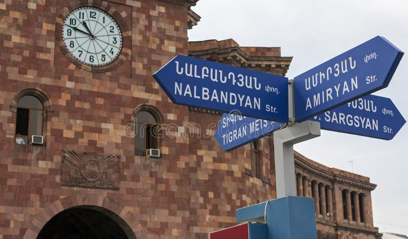 Yerevan street signs. YEREVAN,ARMENIA - JULY 31,2012:street signs on the square of the Republic of Yerevan,Armenia.Yerevan is one of the oldest cities in the stock photos
