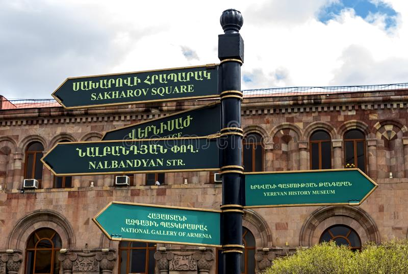 Yerevan street signs. Street signs on the square of the Republic of Yerevan,Armenia.Yerevan is one of the oldest cities in the world royalty free stock photos