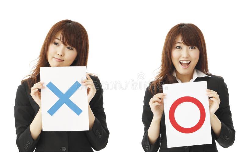 Happy Female Customer Service Representative Stock Photo