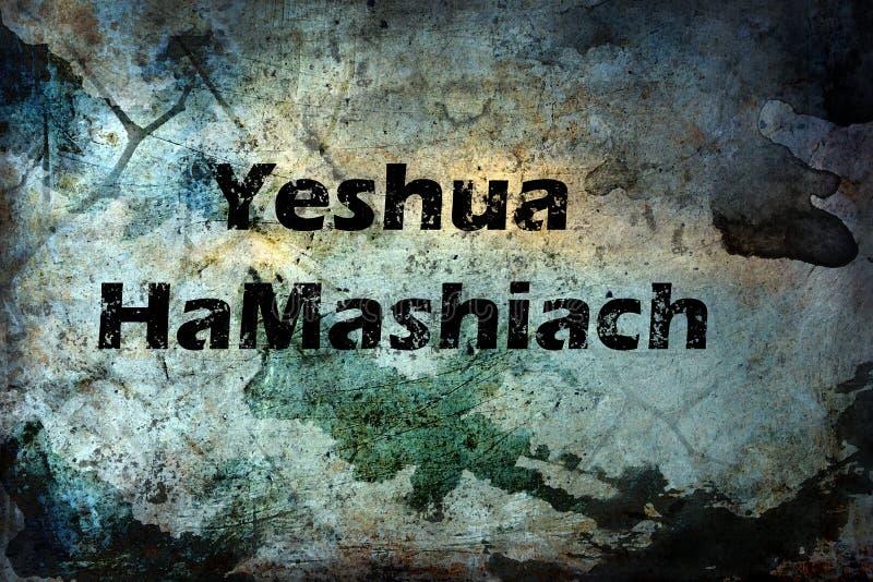 Yeshua HaMashiach Иисус Христос мессии стоковое изображение