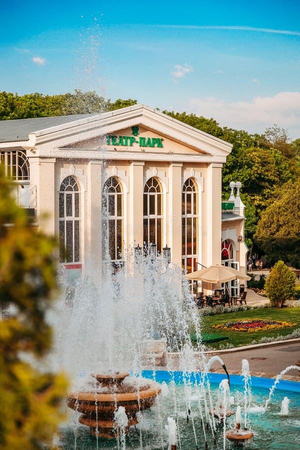 Yessentuki Stavropol terytorium, Rosja, Maj,/- 14, 2018: Theatre park zdjęcia royalty free