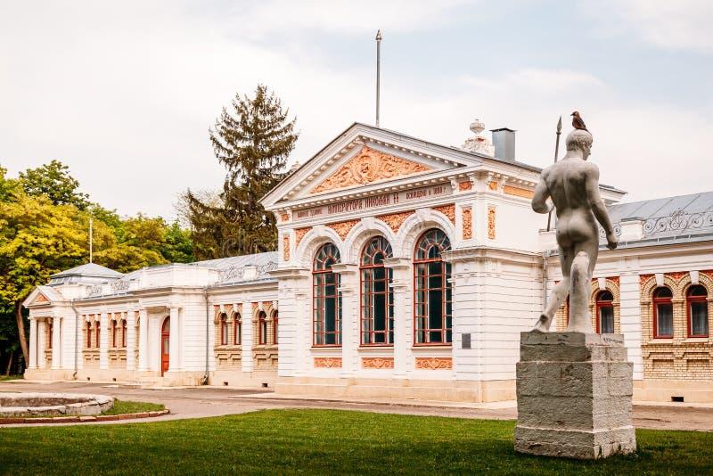 Yessentuki, territoire de Stavropol/Russie - 14 mai 2018 : bâtiment de salle de bains d'empereur Nicholas II Essentuki Bains supé images libres de droits