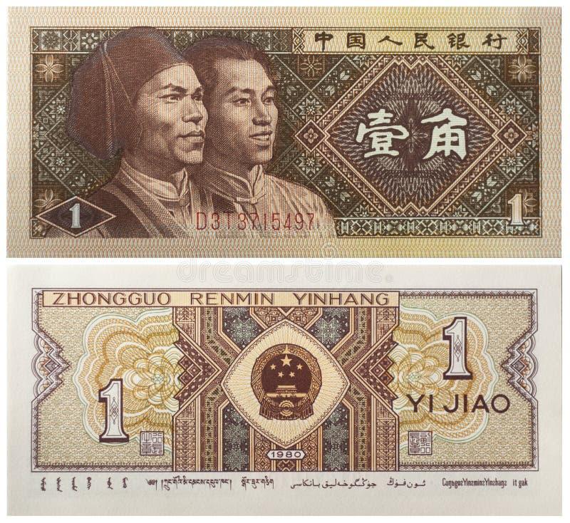 1 Yi jiao 1980 fotografia stock libera da diritti
