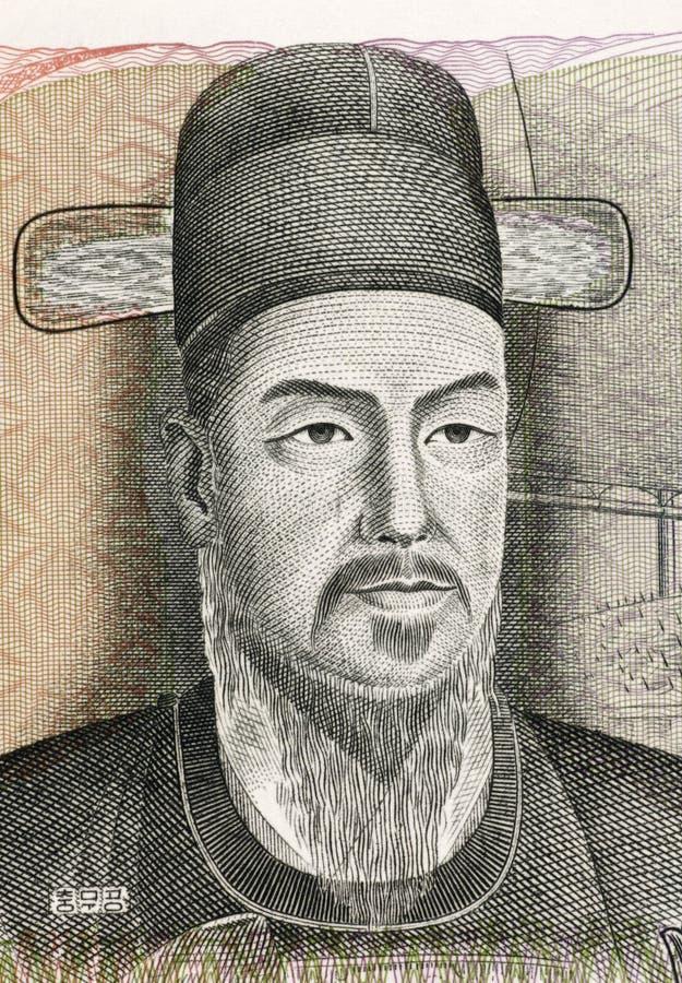 Yi zon-Zonde royalty-vrije stock fotografie