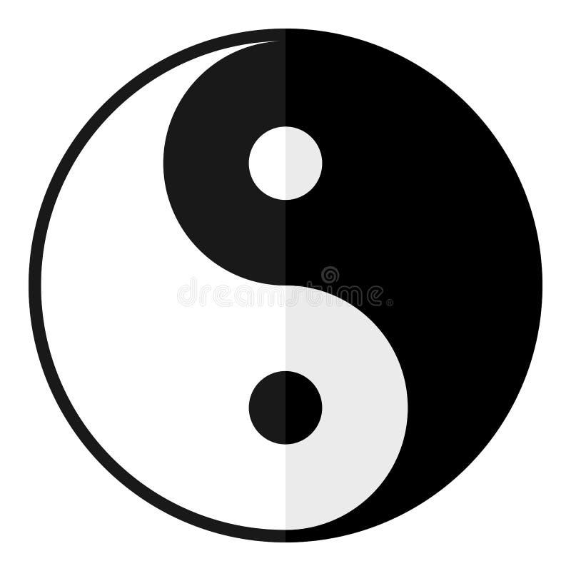 Yin και επίπεδο σύμβολο Yang που απομονώνεται στο λευκό διανυσματική απεικόνιση