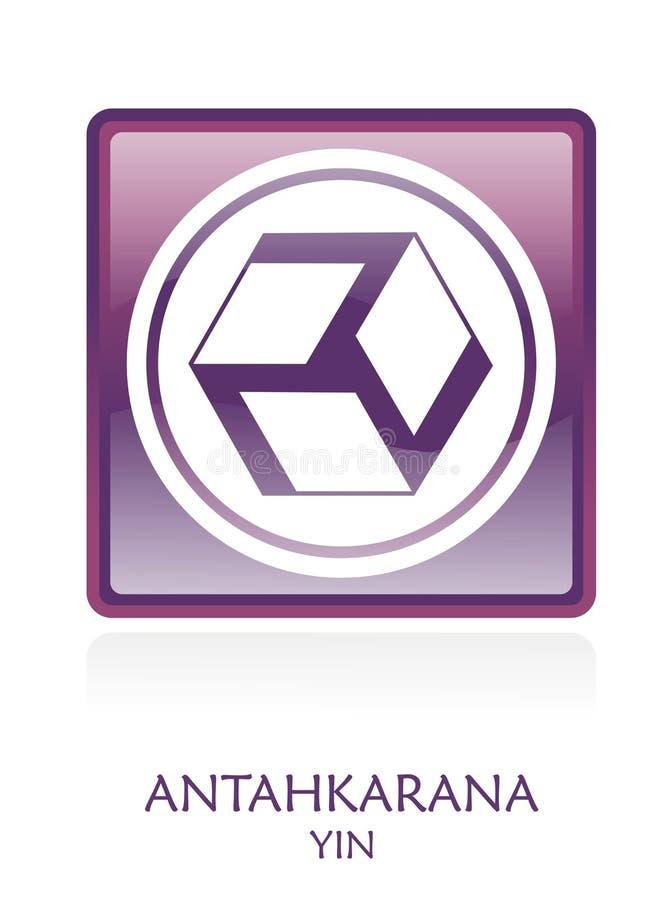 yin de symbole de reiki de graphisme illustration libre de droits