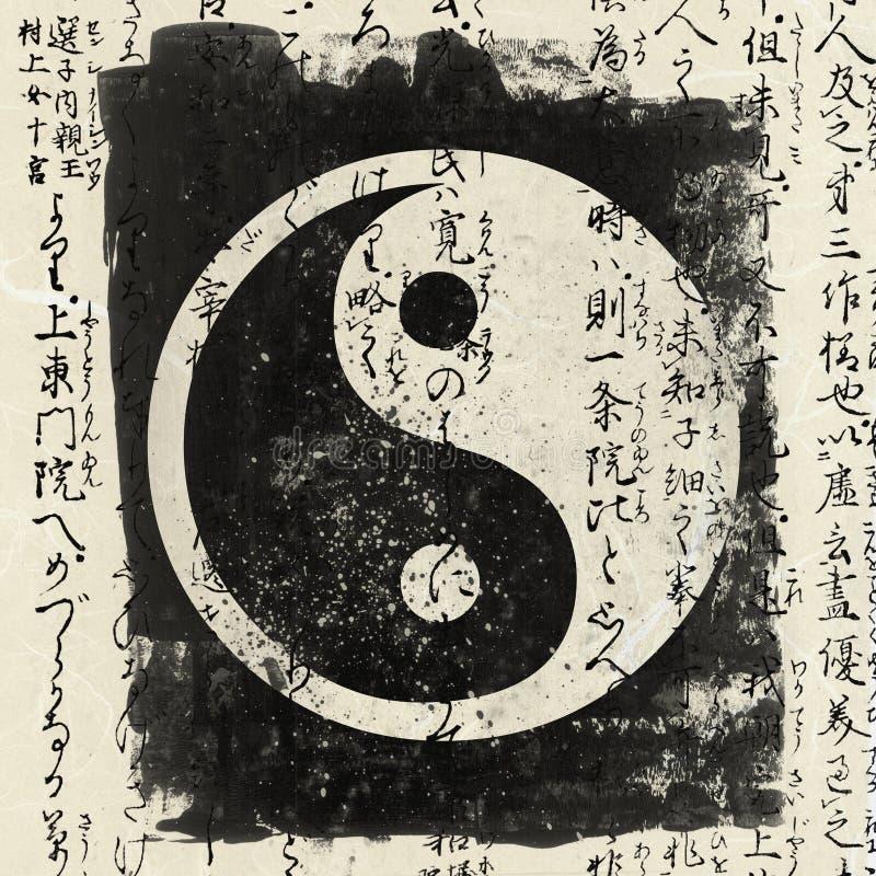 Yin en Yang royalty-vrije illustratie