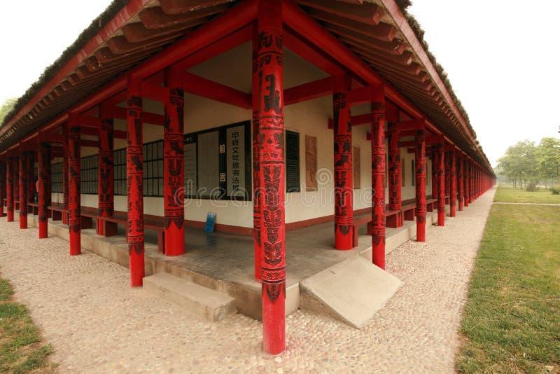 Yin Xu fotos de archivo