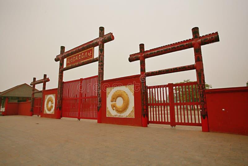 Yin Xu foto de archivo