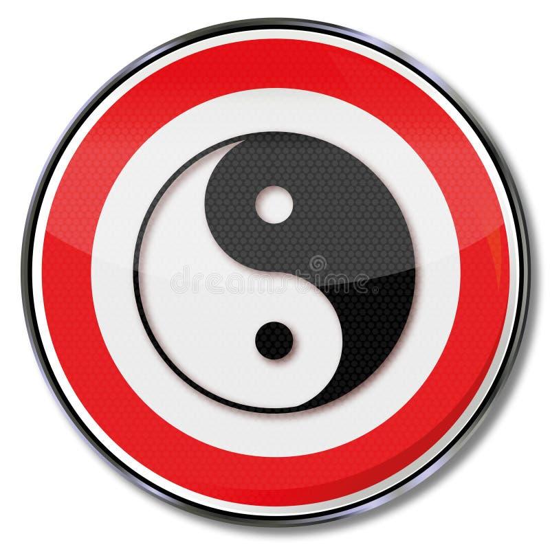 Yin y yang de la muestra ilustración del vector