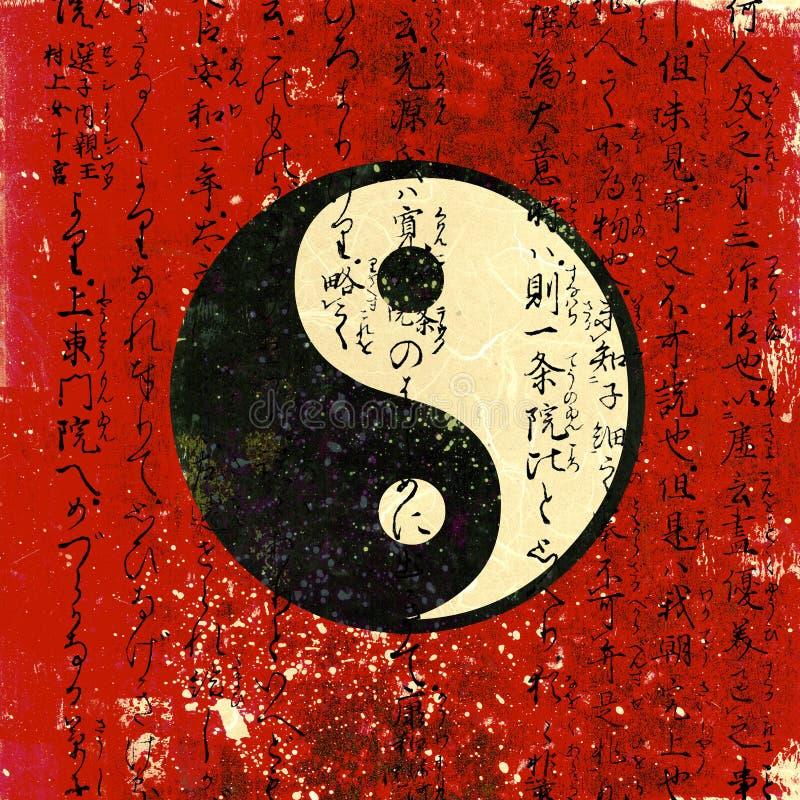 Download Yin And Yang stock illustration. Image of holistic, symbol - 25569864