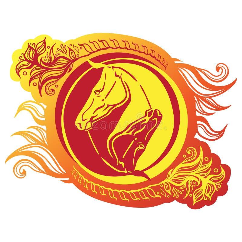 yin - yang ilustracji