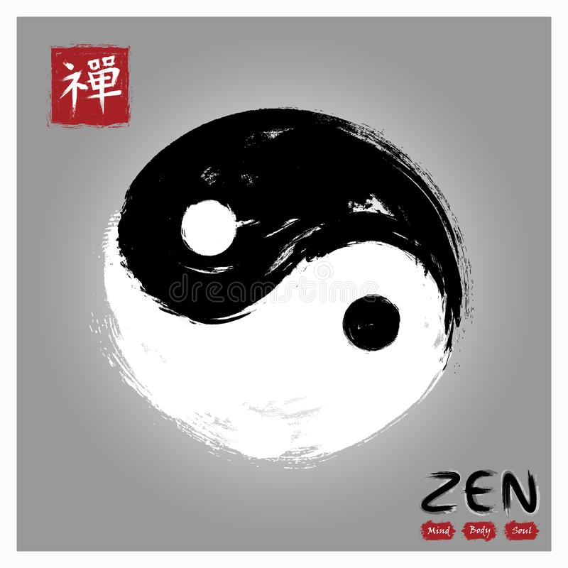 Yin and yang circle symbol . Sumi e style and ink watercolor painting design . Red square stamp with kanji calligraphy Chinese . vector illustration