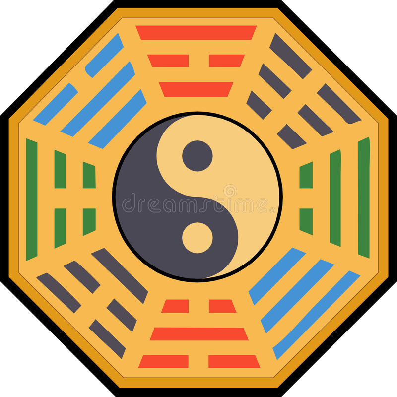 Yin Yang et bagua illustration stock