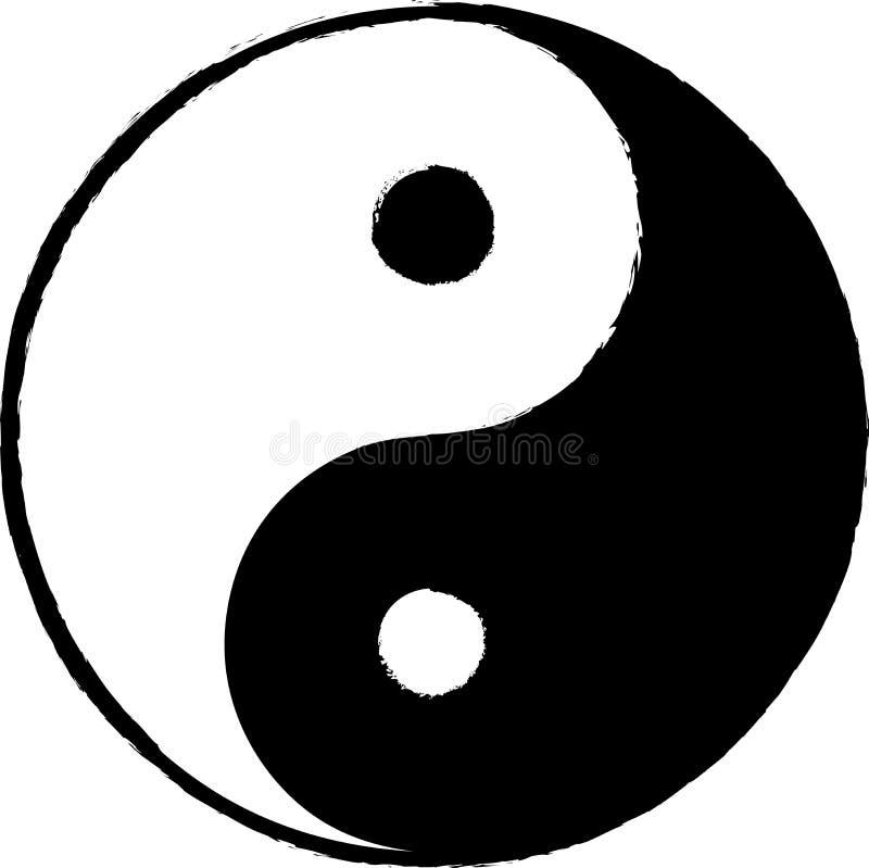 Yin Yang ha isolato nel bianco illustrazione vettoriale