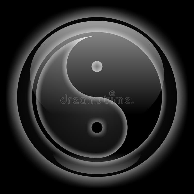 Yin-Yang Icon Black Style. Yin-yang symbol of harmony, balance and opposite vector illustration