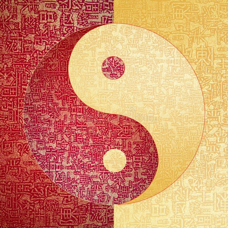 Yin-Yang-Symbol stockfotos