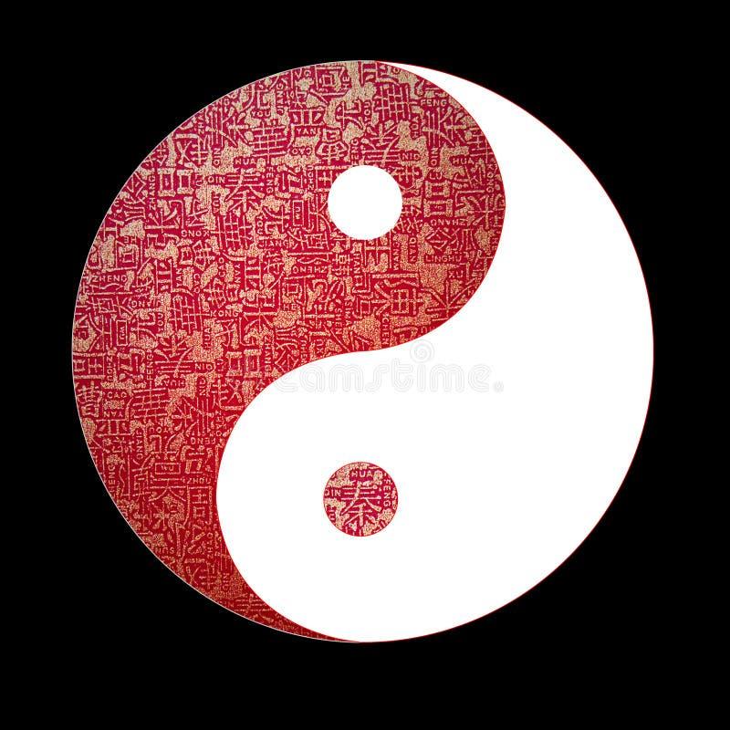 Download Yin-Yang symbol stock photo. Image of buddhist, alphabet - 21548670