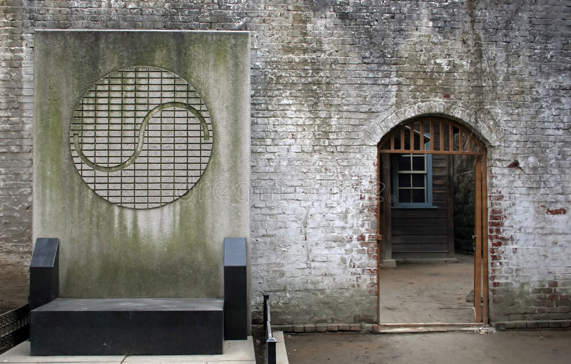 Yin and Yang symbol. At Seodaemun Prison History Hall, Seoul, South Korea was forcibly built during the Japanese occupation (1910-45 stock image
