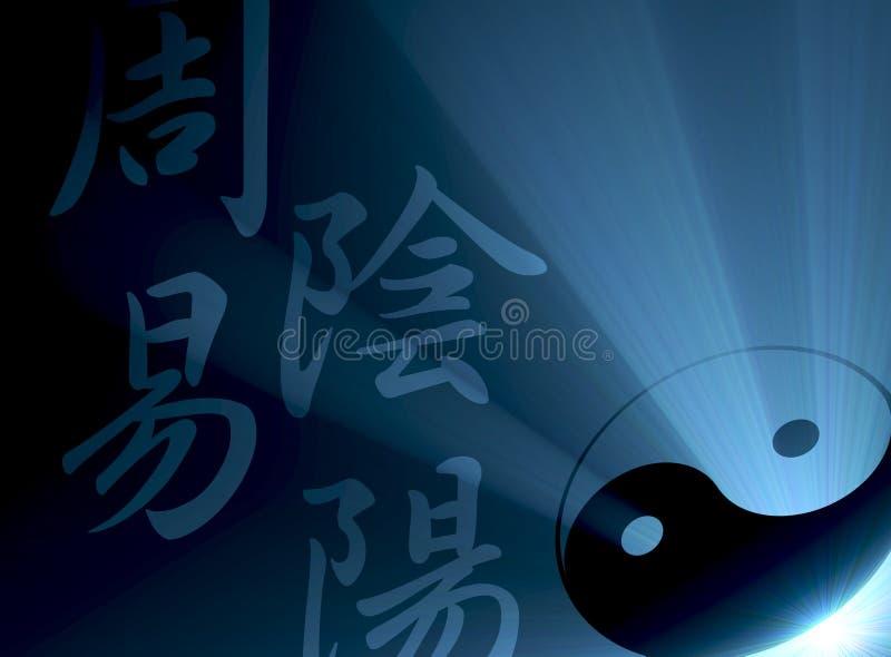 Yin Yang symbol blue light flare stock illustration