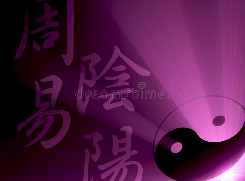 Yin Yang symbol purple flare corner. The Yin Yang sign with powerful purple light halo. Extended flares for background cropping royalty free illustration