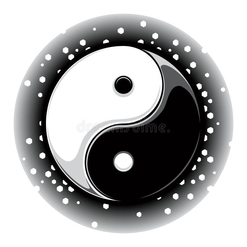 Yin And Yang. Vector Drawing of Yin And Yang Symbol vector illustration