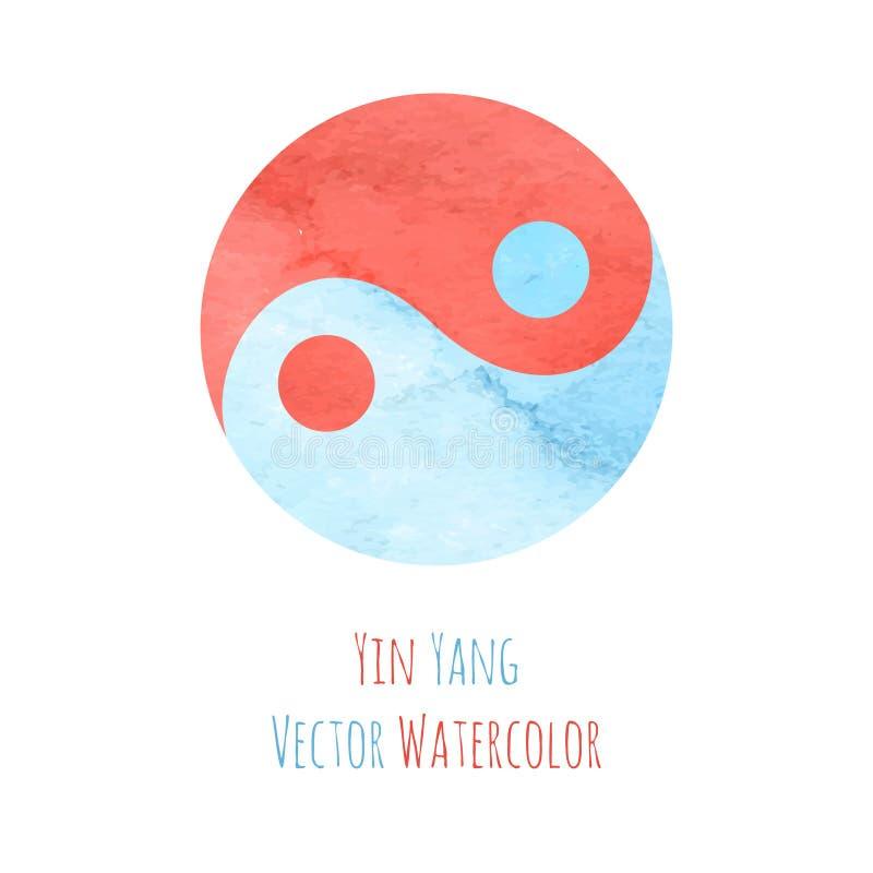 Yin yang watercolor. Yin and yang watercolor circle. Vector illustration vector illustration