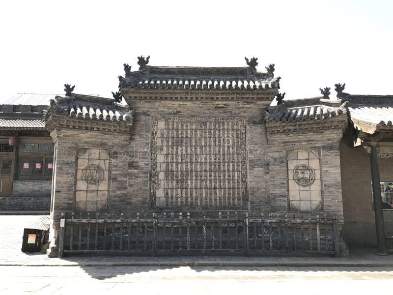 Ying Bi obraz royalty free