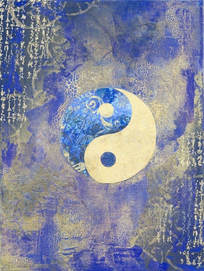 Ying e Yang illustrazione di stock
