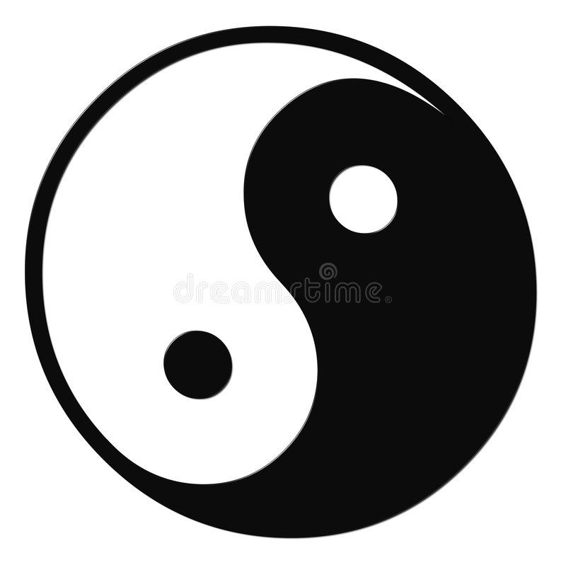 Ying and yang symbol. Illustration of a ying and yang symbol on white background vector illustration