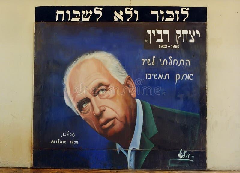 Yitzhak Rabin foto de archivo