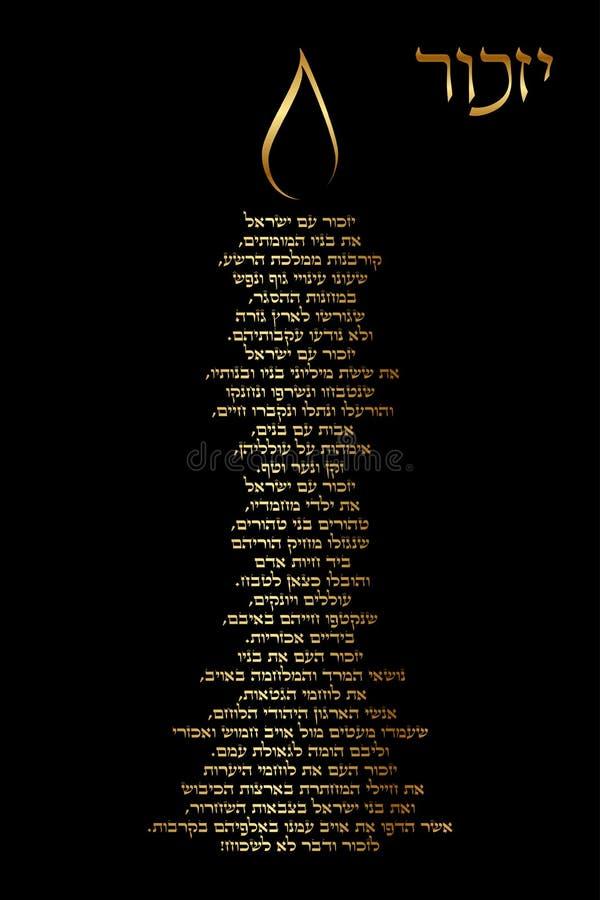 Yizkor modlitwa royalty ilustracja
