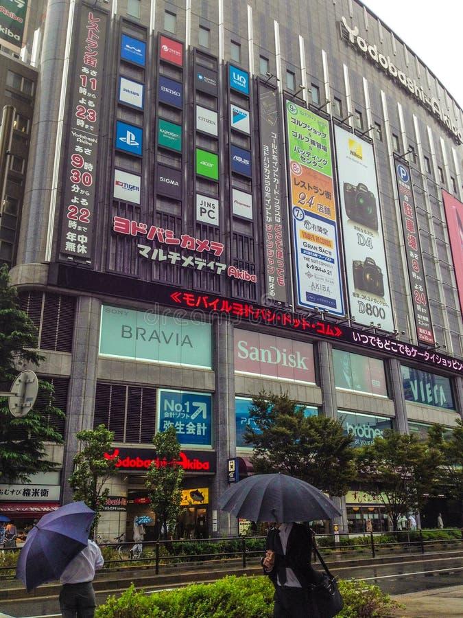 Yodobashi Akiba elektronika centrum handlowe obraz royalty free