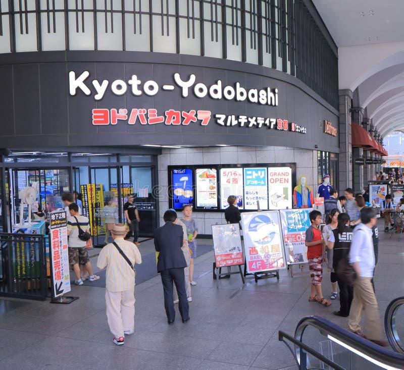 Yodobashi Camera Kyoto Japón foto de archivo libre de regalías