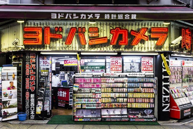 Yodobashi Camera store, Tokyo, Japan royalty free stock photo