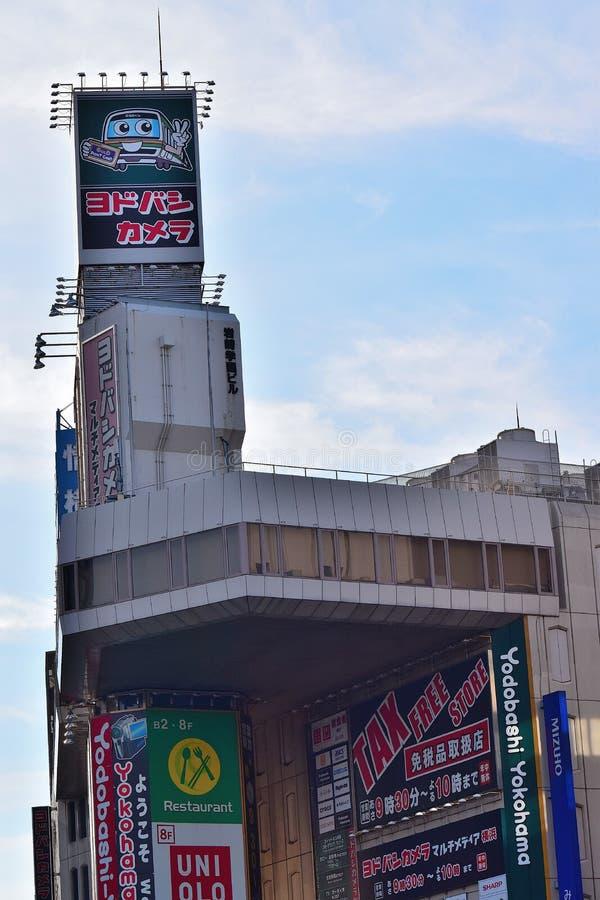 Yodobashi, le plus grand détaillant électronique du Japon image stock