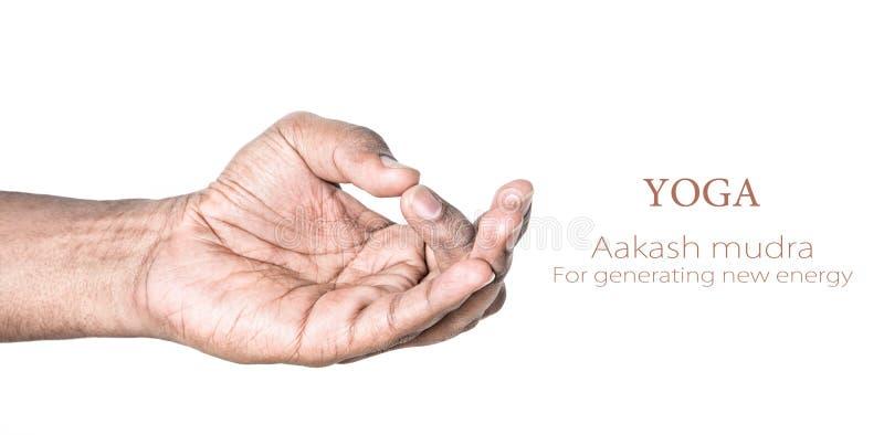 Yoga Aakash Mudra Stock Image