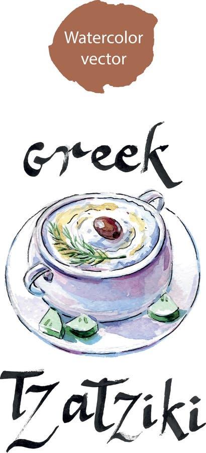 Yoghurt met komkommer, Griekse Tzatziki-onderdompeling (saus) vector illustratie