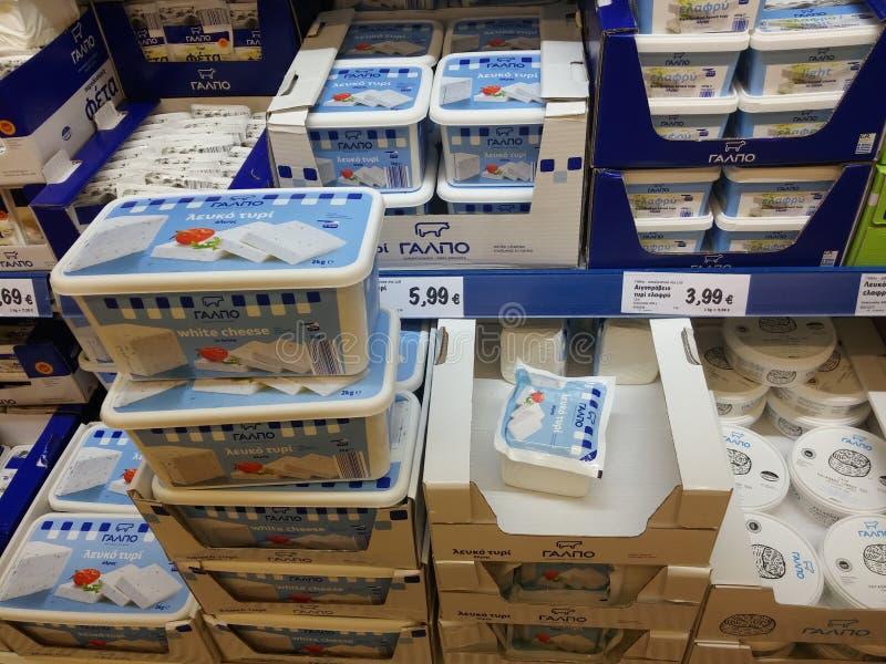Yoghurts in supermarkt royalty-vrije stock afbeelding