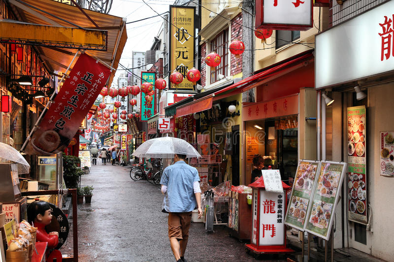 Download Yokohama Chinatown editorial stock image. Image of district - 25454914