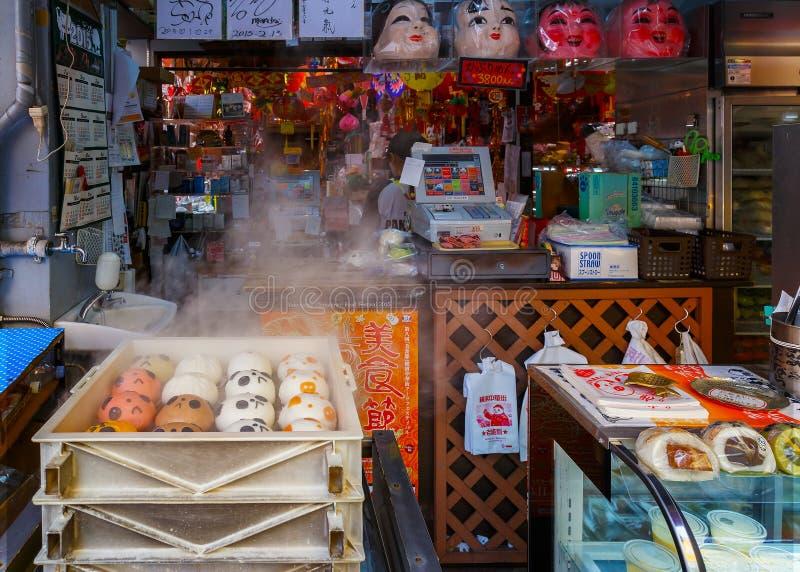 Yokohama Chinatown en Japón foto de archivo
