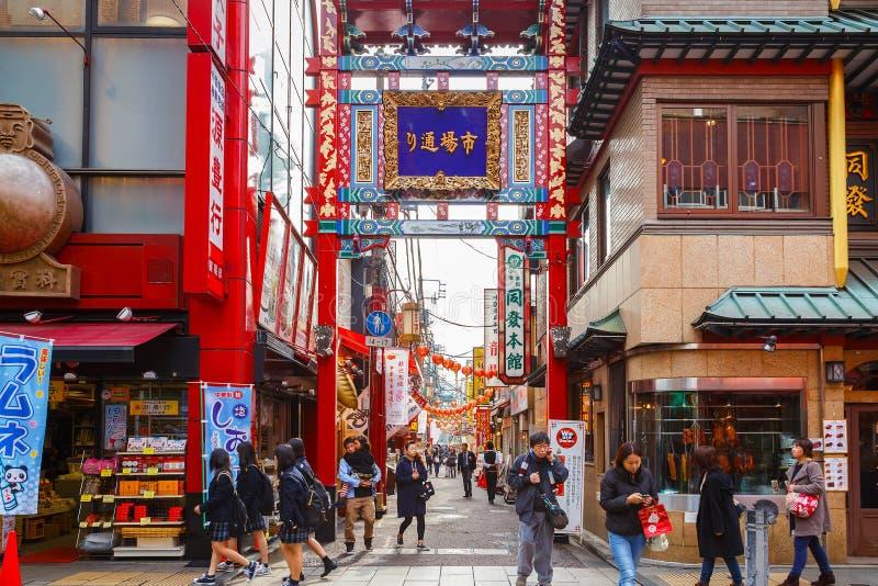 Yokohama Chinatown en Japón fotos de archivo libres de regalías