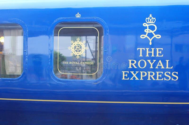 Yokohama, Giappone, giugno 2018, blu di logo il treno espresso reale immagini stock libere da diritti